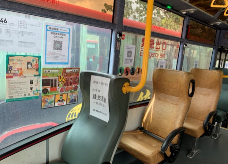 防疫加嚴加密 中市公車5/25起 首排座位禁止入座