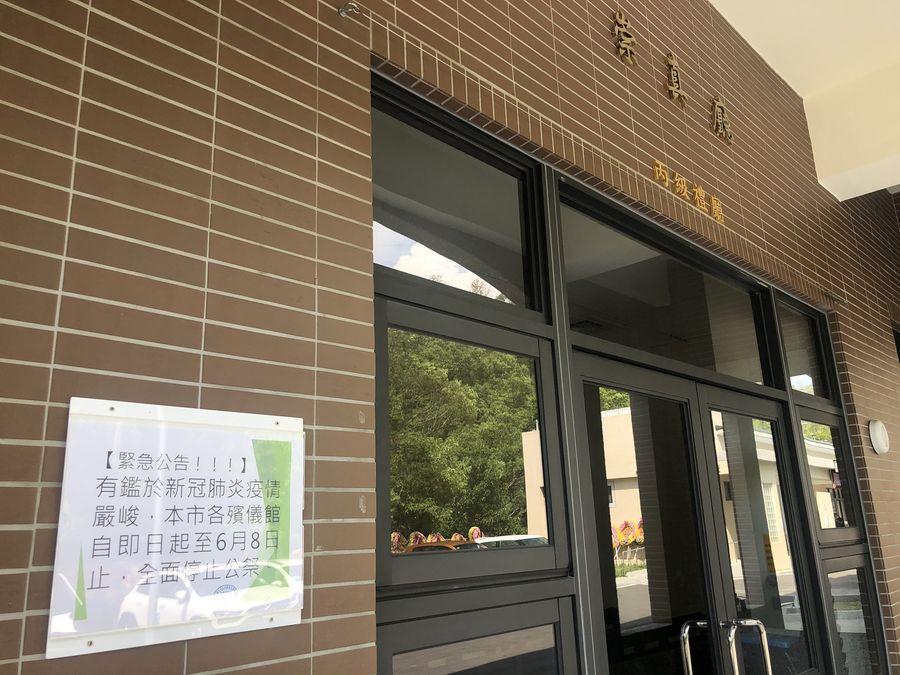 落實防疫 盧市長宣布台中暫停公祭、告別式