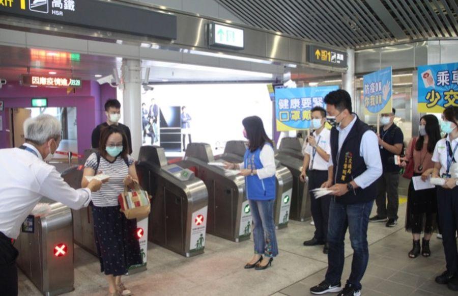 母親節也要防疫 盧秀燕市長、林志盈董事長 視察捷運台中高鐵站
