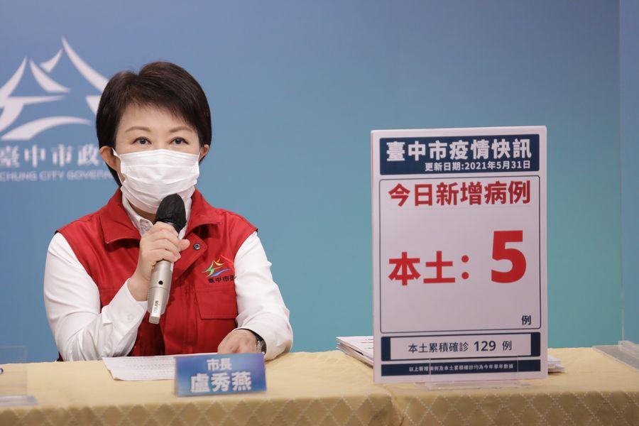 疫苗嚴重短缺  盧秀燕罕見動怒批中央「不要再畫大餅」