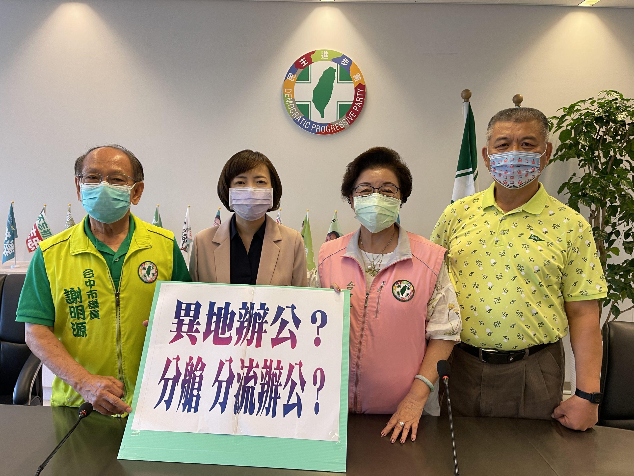 疫情嚴峻恐癱瘓市府運作 議員建議啟動「異地辦公」計畫