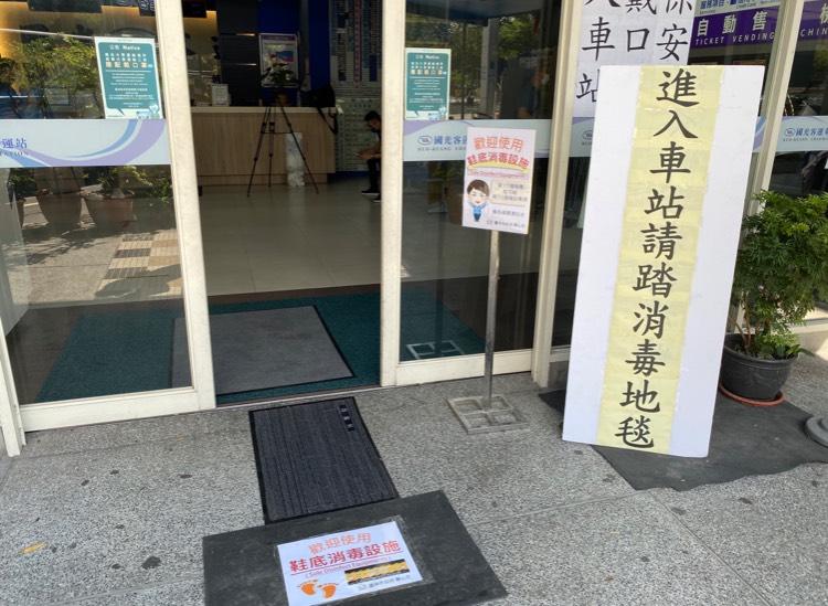 鞋底消毒設施升級2.0 中市環保局加強運輸場站防疫