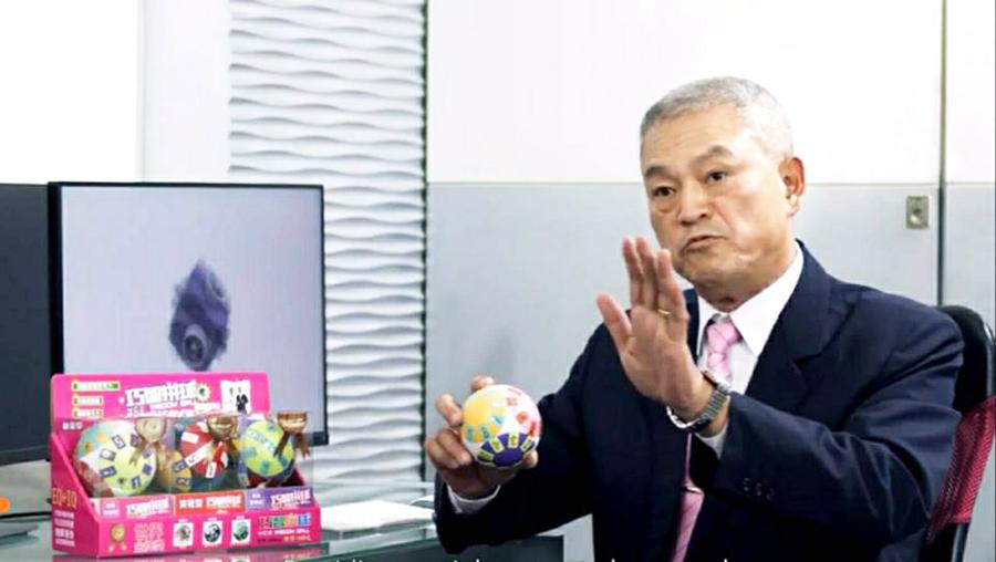 命理師楊儒勳  用八卦易經發明益智玩具