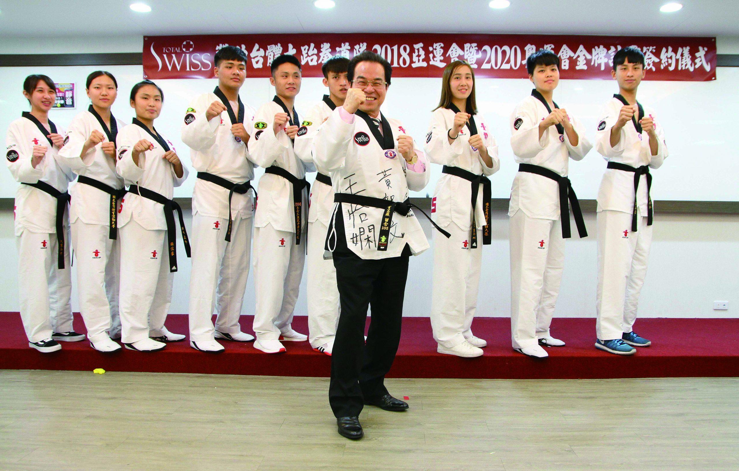 八馬國際創辦人王文欽 取之社會用之社會