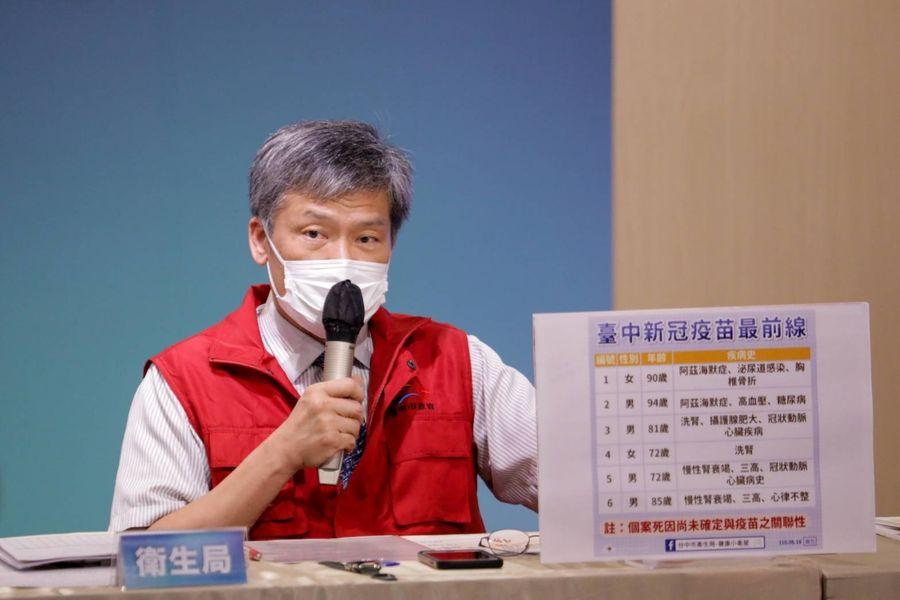 中市6長輩施打疫苗後過世 衛生局長籲中央速釐清