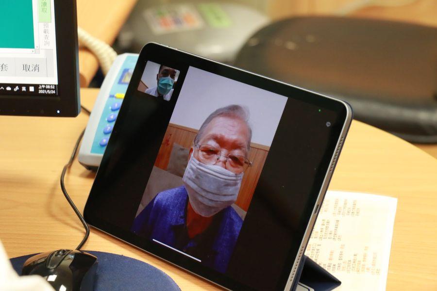 台中慈濟啟用視訊門診防疫期看病零接觸