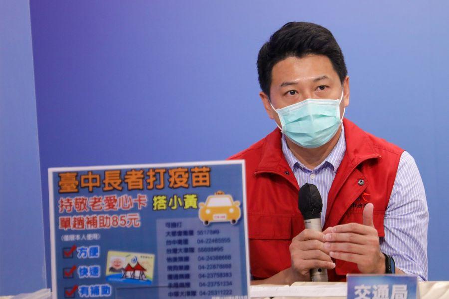台中市長輩打疫苗搭小黃 盧秀燕:方便快速還有補助