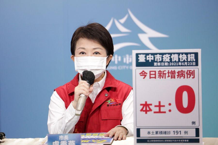 全國三級警戒到7月12日 盧秀燕:再忍忍黎明終會到來!
