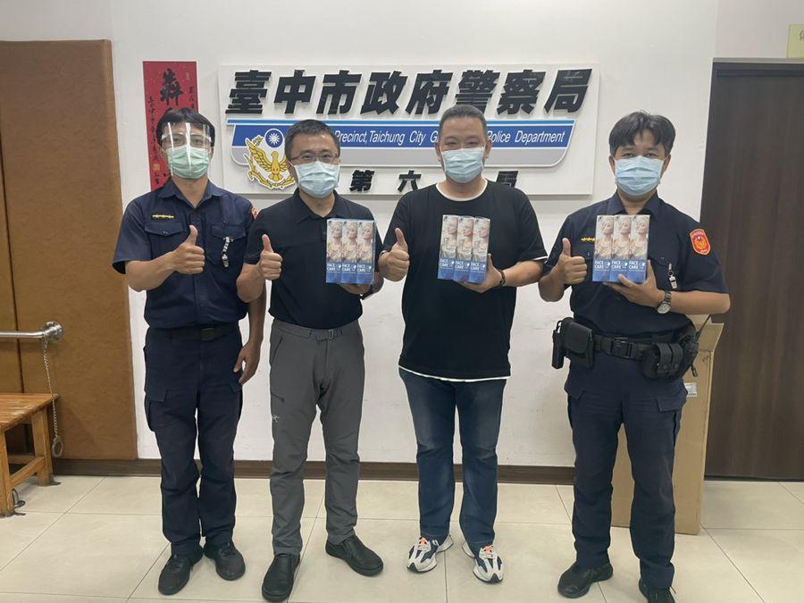 眼鏡行老闆捐護目鏡給警方 讓員執勤更安全