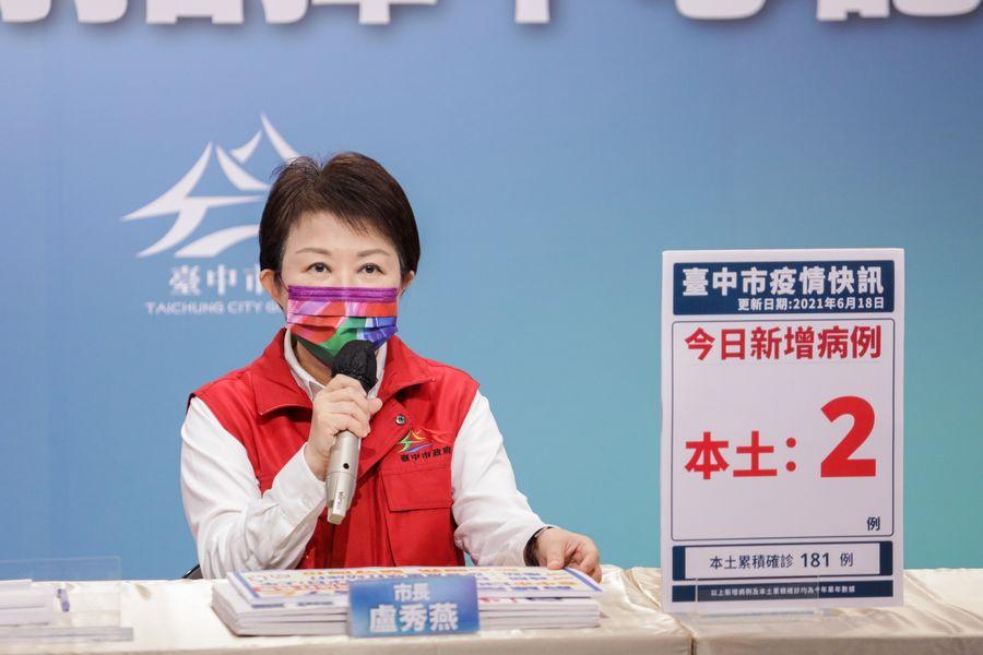 率六都之先!台中市長盧秀燕宣布:1萬3千名鄰長一起打疫苗