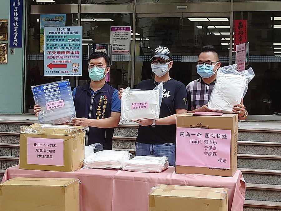 做防疫人員強力後盾  張彥彤捐贈防護面具、防護衣