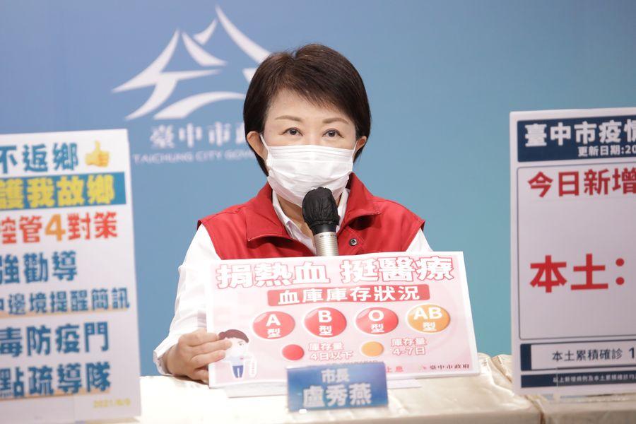 為民請命! 盧市長盼中央納特殊性職業優先施打疫苗