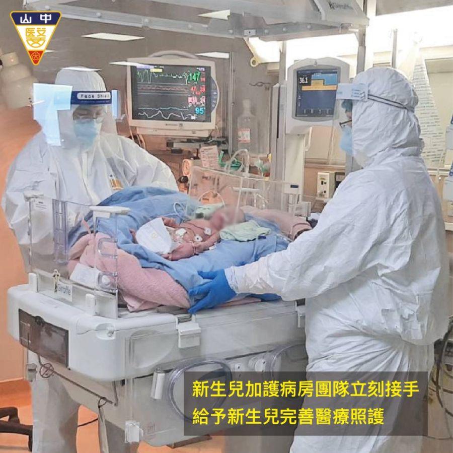 中山附醫負壓病房傳出好消息 確診孕婦順利產下新生兒