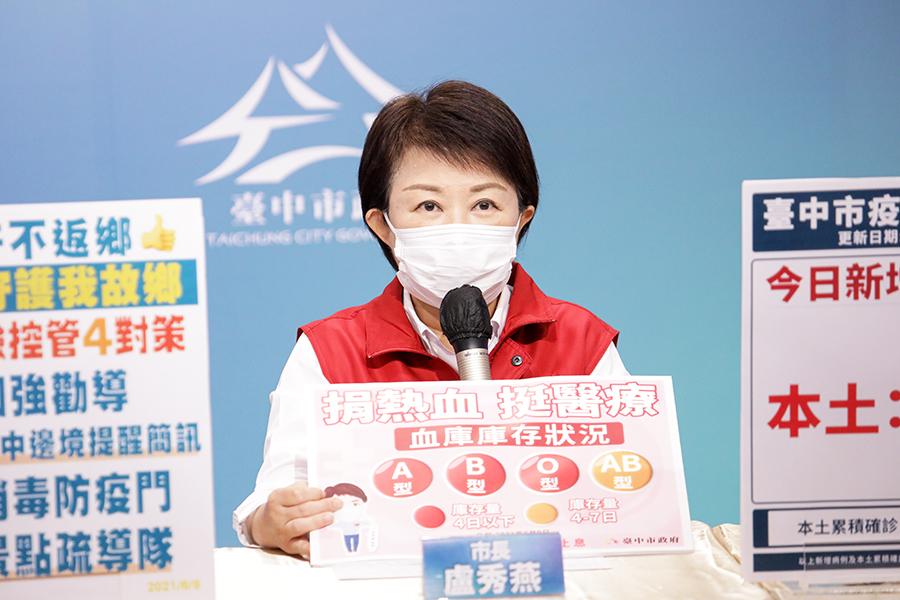 記者出身盧燕秀籲:特殊性職業  優先打疫苗