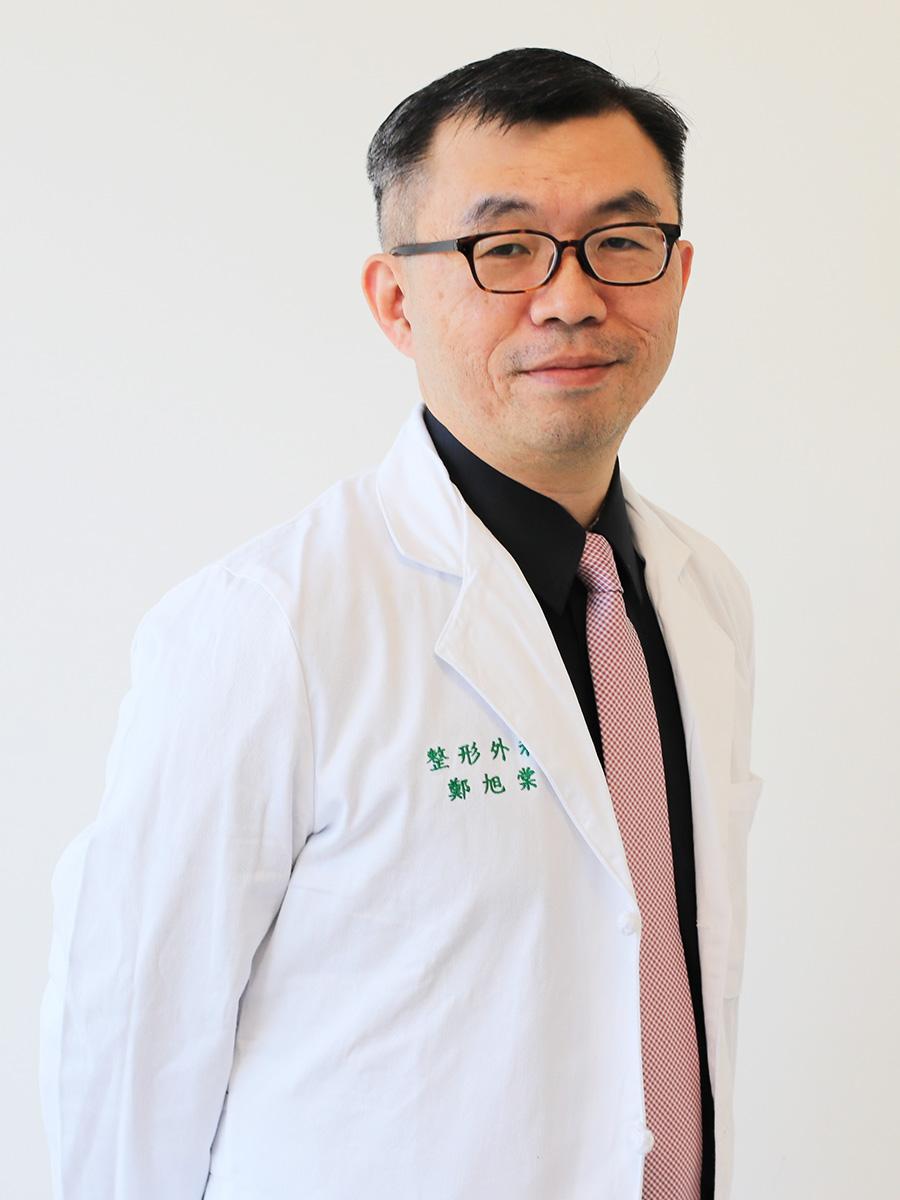 鄭旭棠發表義乳重建術後研究 獲國際肯定