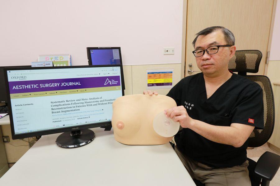 發表義乳重建術後實證研究 鄭旭棠獲國際整形外科肯定