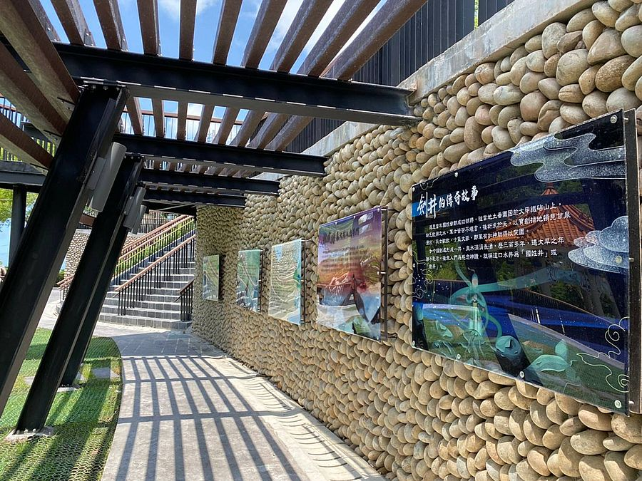 劍井再現風華 大甲鐵砧山劍井遊憩區全新改造將啟用